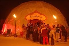 hookah dome 2009